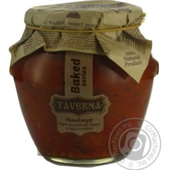 Caviar Taverna vegetable canned 580ml glass jar
