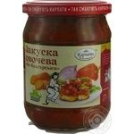 Salad Karpaty nasolodzhuisia vegetable canned 480g