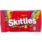 Skittles Fruits Sweets