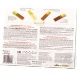Набор шоколадных конфет Merci Finest Selection ассорти  с миндалем 250г - купить, цены на Novus - фото 2