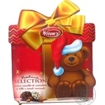Candy Witors Christmas gift 85g