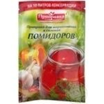 Pripravka for pickles of tomatoes spices 45g