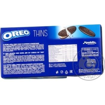 Печенье Oreo тонкое с какао со вкусом ванили 192г - купить, цены на Novus - фото 3