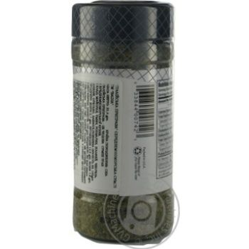 Spices Badia Italian 35.4g - buy, prices for Novus - image 3