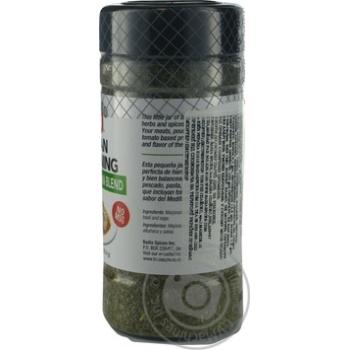 Spices Badia Italian 35.4g - buy, prices for Novus - image 2