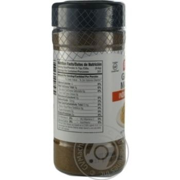 Приправа Badia Індійська суміш Гарам Масала 120,5г - купити, ціни на Novus - фото 4