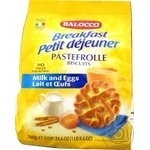 Balocco Pastefrolle Cookies 700g