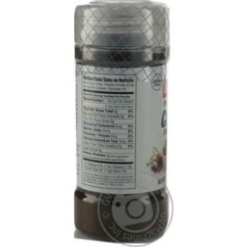 Spices Badia with chili pepper ground 70.8g - buy, prices for Novus - image 5