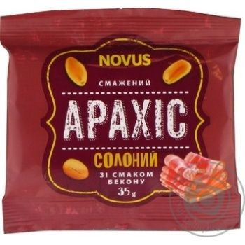 Snack peanuts Novus Private import with bacon salt 35g
