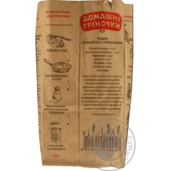 Domashni Grinochki Toasts with adjika 100g - buy, prices for Auchan - photo 2