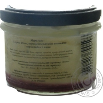 Ice-cream Gelarty with cheese 235ml glass jar - buy, prices for Novus - image 2