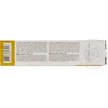 Чіпси картопляні пластинки зі смаком шашлику Marka Promo  50г - купити, ціни на Novus - фото 2