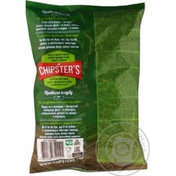 Чіпси Flint Chipster's картопляні зі смаком паприки 70г Україна - купити, ціни на Novus - фото 2