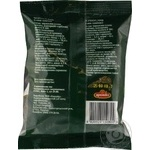Prunes Aromix 200g - buy, prices for Novus - image 4