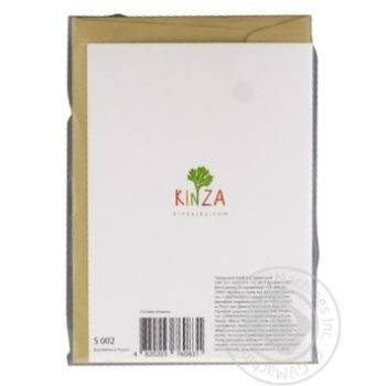 Kinza Greeting card S002 - buy, prices for Metro - image 3