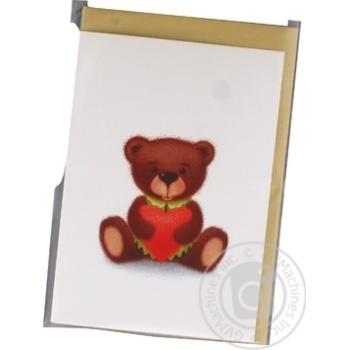 Kinza Greeting card SR001