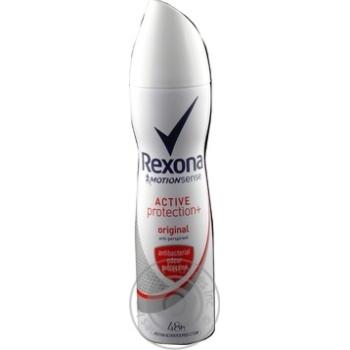 Rexona Antibacterial effect antiperspirant 150ml