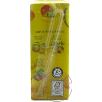 Galicia Smoothie Apple-Banana-Mango-Orange juice 200ml - buy, prices for Auchan - image 5