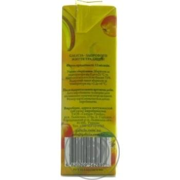Сік Galicia Смузі Яблуко-Банан-Манго-Апельсин 200мл - купити, ціни на Метро - фото 3