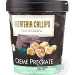 Морозиво Gelateria Callipo шоколадне з ароматом рому і подрібненою горіховою нугою 310г
