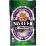 Snack Nabeer dried 25g