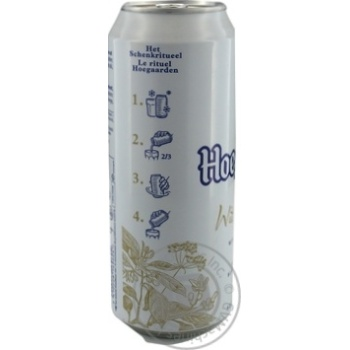 Пиво Hoegaarden світле 4.9% 0,5л - купити, ціни на ЕКО Маркет - фото 2