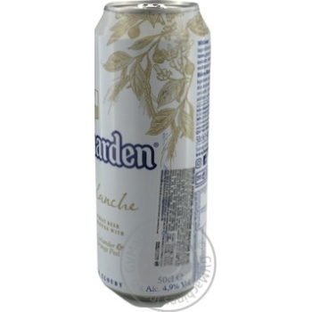 Hoegaarden White Beer can 4.9% 0,5l - buy, prices for Furshet - image 3