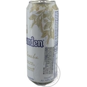 Пиво Hoegaarden світле 4.9% 0,5л - купити, ціни на ЕКО Маркет - фото 3