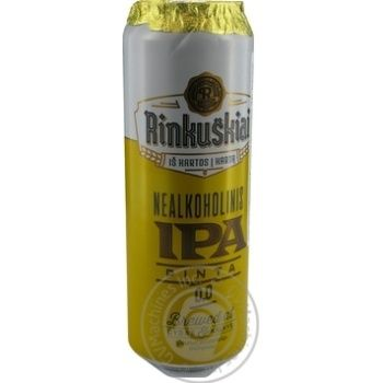 Пиво безалкогольне Rinkuskiu Non-alcoholic IPA0,5% 0,568з/б