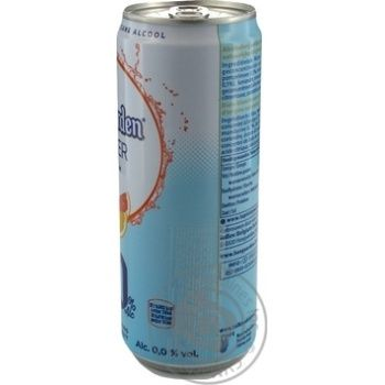 Beer Hoegaarden Radler non-alcoholic 0% 330ml - buy, prices for MegaMarket - image 4