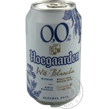 Hoegaarden White NA Beer 0,33l can - buy, prices for MegaMarket - image 2