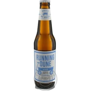 Пиво світле нефільтроване Brick by Brick Running Dune Witbier 4,5% 0,33лcкл/пл