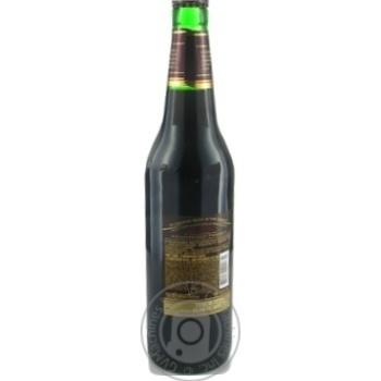 Пиво Staropramen Dark темное 0,5л стекло - купить, цены на Novus - фото 3