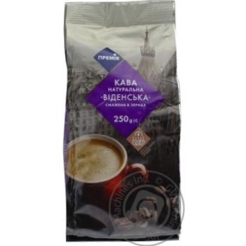 Coffee Premiya Viennese in grains 250g