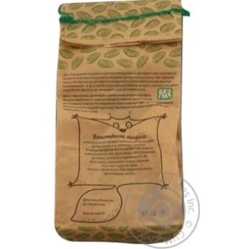Nuts almond Fryer dalen fresh 150g - buy, prices for MegaMarket - image 2