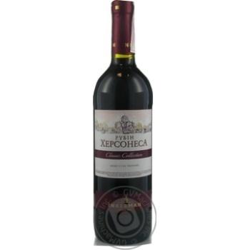 Вино Inkerman Рубин Херсонеса красное сухое 12% 0,75л - купить, цены на Novus - фото 1
