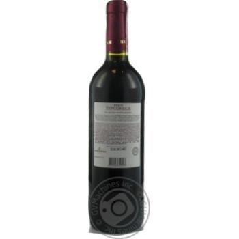 Вино Inkerman Рубин Херсонеса красное сухое 12% 0,75л - купить, цены на МегаМаркет - фото 6