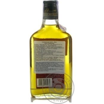 Hankey Bannister 3 yrs whisky 40% 0,2l - buy, prices for Novus - image 2