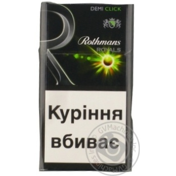 Цигарки Rothmans Royals Demi Click Bright