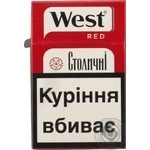 Цигарки West Red Stolychni