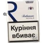 Cigarettes Rothmans 0.1-0.8mg