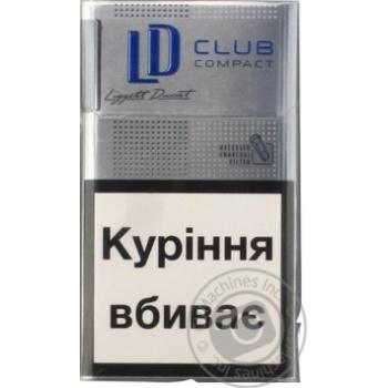 ld silver сигареты купить