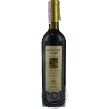 Вино Vardiani Алазанська долина ординарне червоне напівсолодке 9-13% 0,75л