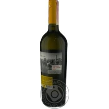 Wine For Friends Moscato White Semi Sweet Wine 9-13% 0.75l - buy, prices for MegaMarket - photo 2