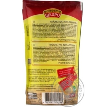 Mayonnaise Schedro Premium 72% 150g doypack - buy, prices for MegaMarket - image 2