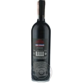Вино Castelmarco Cabernet Sauvignon красное сухое 12% 0,75л - купить, цены на Varus - фото 2