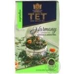 Tea Tet black packed 20pcs 40g