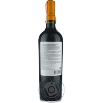 Вино Kaiken Malbec червоне сухе 13.5% 0.75л - купити, ціни на CітіМаркет - фото 2