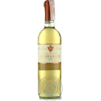 Principesco Pinot Grigio Pink Dry Wine 12% 0.75l