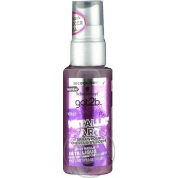 Спрей-блиск Got2b Metallic Art Фіолетовий для волосся та тіла 50мл